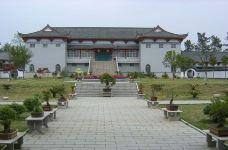 潜山县博物馆-天柱山-尊敬的会员